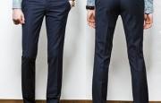 Erkek kumaş pantolon modelleri
